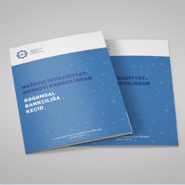 3-cü Beynəlxalq Bankçılıq Forumu 2018 - Nağdsız İqtisadiyyat